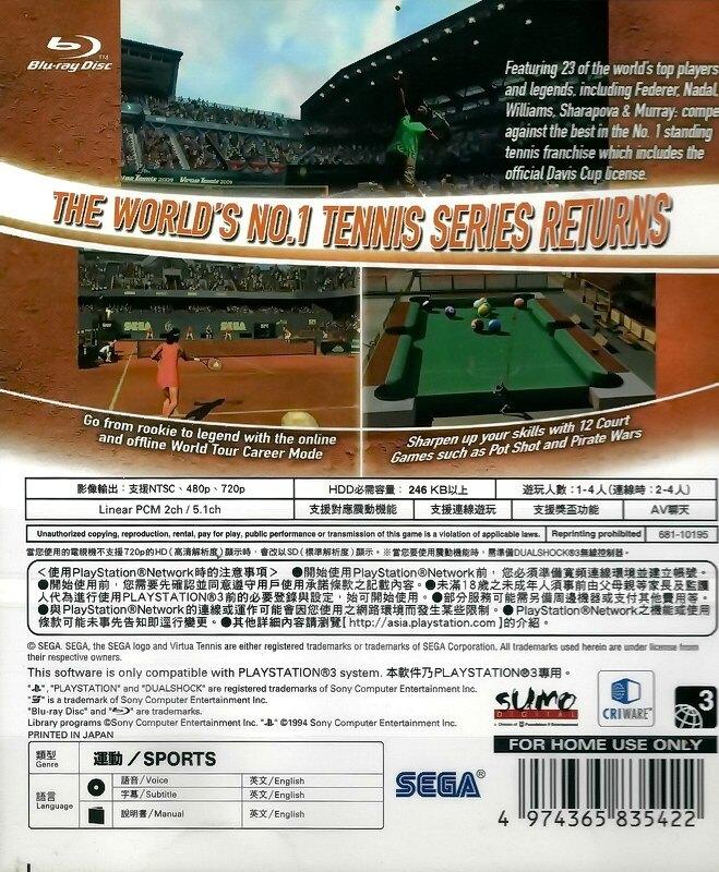 【二手遊戲】PS3 威力網球 2009 VIRTUA TENNIS 2009 英文版【台中恐龍電玩】