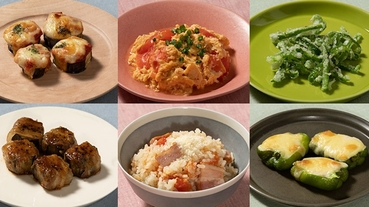 「WE LOVE VEGETABLES」公布食譜 向討厭吃青菜的你下戰帖啦!