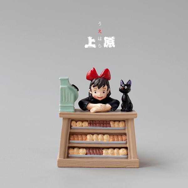 [上原凜]正版散貨 魔女宅急便 玩具公仔手辦樹脂汽車蛋糕裝飾擺件