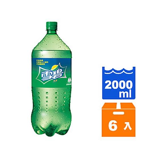 ➤ 內容物、規格、保存期限、成分、營養標示、產地祥見圖示說明 商品規格 雪碧汽水2000ml(6入)/箱 2000ml(6入)/箱 投保產品責任險字號 0500字第03PO900232號 食品業者登錄