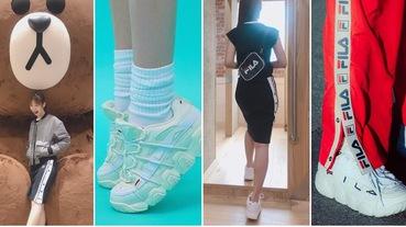 【2019 FILA 開箱】韓國IG狂洗版!奶茶色老爹鞋:5套秋冬運動風穿搭提案