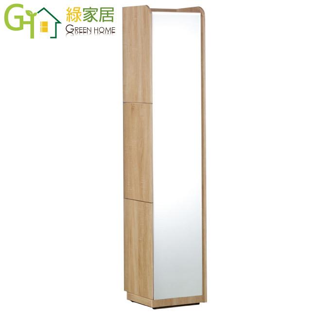 【綠家居】艾尼莎 時尚1尺鏡面化妝台/立鏡櫃(三色可選+化妝椅)