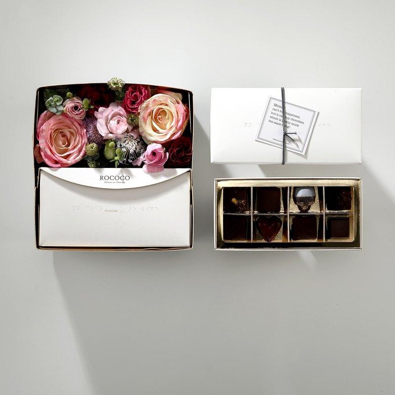 與其傳統的巧克力,不如送盒抒情搖滾吧!還有什麼比鮮花+巧克力更適合送給情人呢?chocolat R 職人與極簡派花藝職人共同出品的玫瑰禮盒,包含8個職人手工巧克力,包含骷髏以及玫瑰之心,鮮花自然風乾後