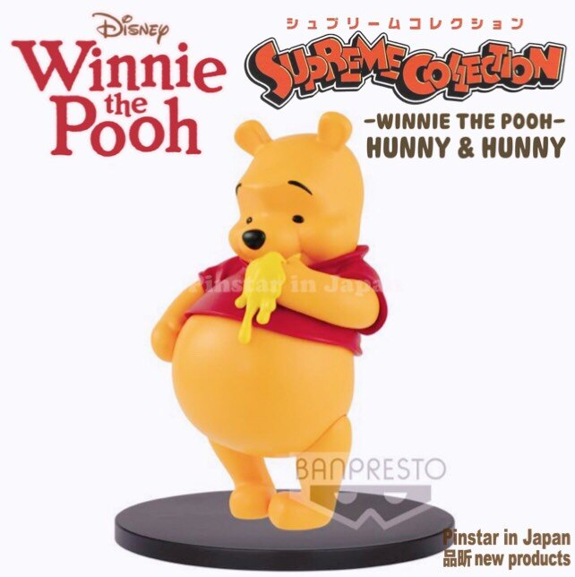 【真愛日本】18072800001 日本景品擺飾公仔-維尼吃超飽 小熊維尼 pooh 日本限定景品 擺飾 公仔 蜂蜜