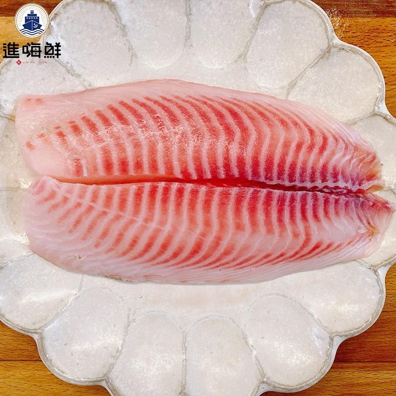 【商品特色】台灣去刺鯛魚片肉質細緻鮮甜~有多種料理方式魚肉清甜無腥味,滑嫩順口且低脂高蛋白,適合全家享用的健康食材【商品規格】規格:250g/300g±10%保存期限:二年品牌:進嗨鮮Jinhaisi