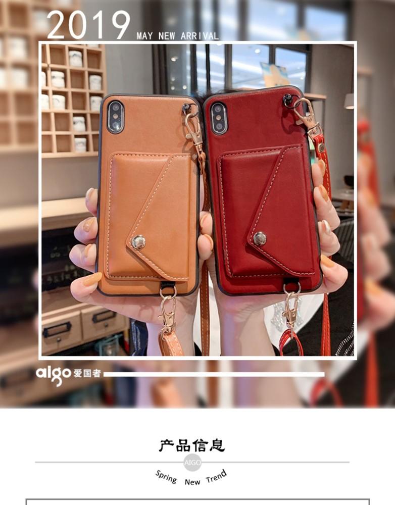背包式手機殼 卡包蘋果x11pro max掛繩xr7plus女款8plus可背式iphonex凸出背帶xs xmax網紅同款背包6splus
