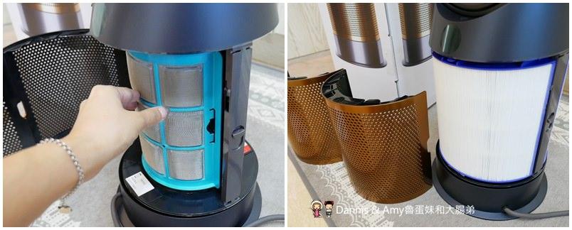 《Dyson新品開箱》Dyson Pure Hot+Cool Cryptomic三合一涼暖智慧空氣清淨機。消除甲醛+暖風+涼風功能天天淨化一台搞定︱(影片)