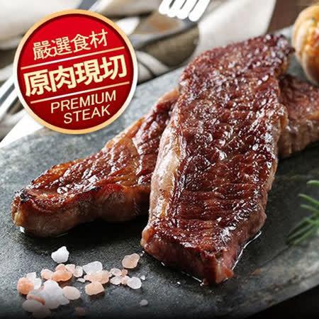 【愛上新鮮】美國頂級無骨牛小排10包(225g/包)