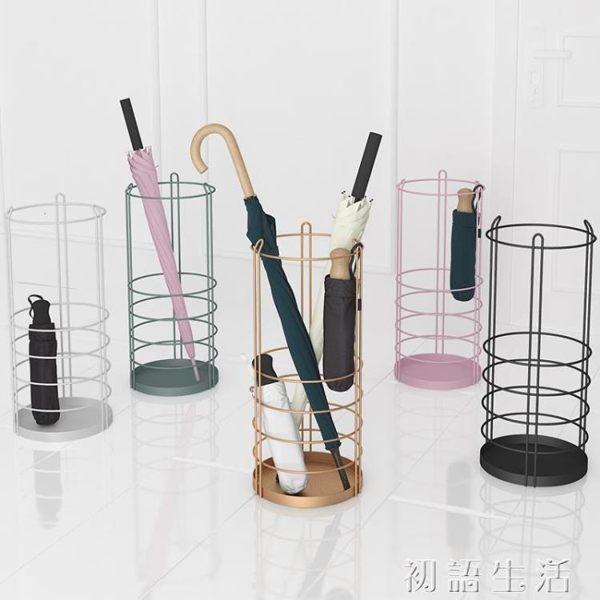 ELF生活志鐵藝雨傘架時尚簡約創意雨傘桶大堂家用落地掛傘架 初語生活