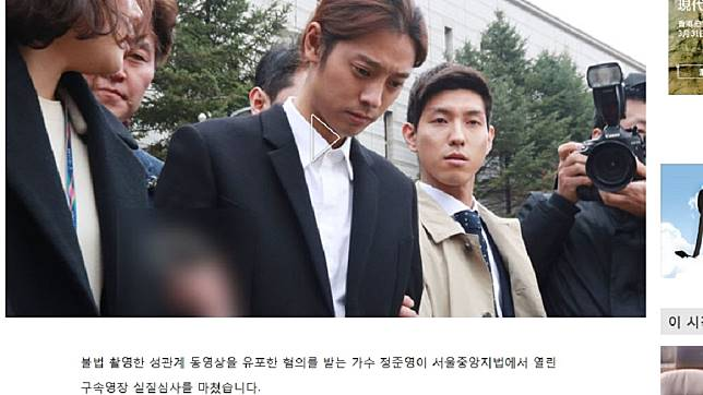 鄭俊英今(21日)在媒體面前承認罪行。圖/翻攝自《SBS》