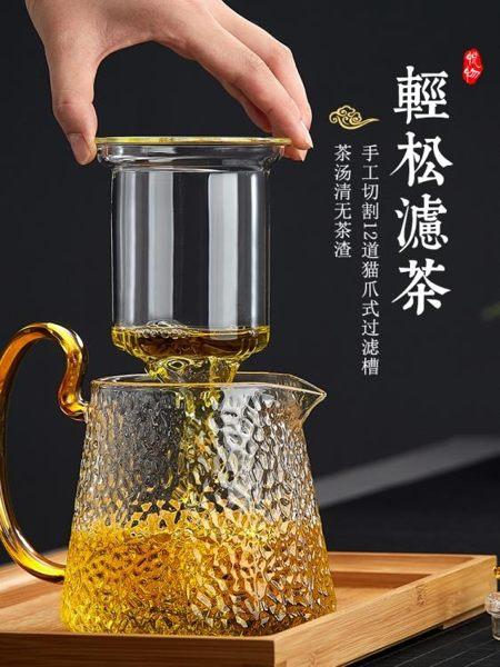 茶壺玻璃茶壺單壺功夫泡茶壺煮茶家用耐高溫過濾花茶壺小紅茶茶具套裝 晶彩生活