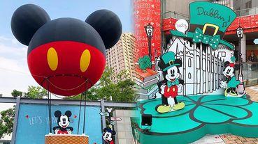 米奇熱氣球出現在高雄!不只有米奇熱氣球,加碼超多超好拍的米奇米妮造景,全部都在漢神巨蛋購物廣場~