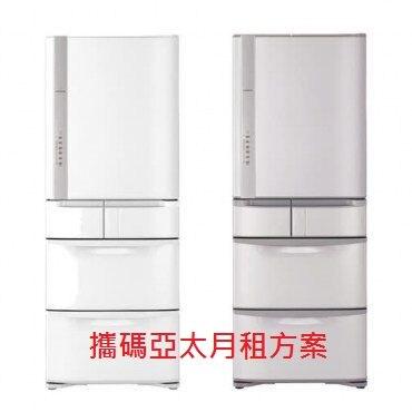 HITACHI 日立 557L 五門變頻冰箱 攜碼亞太4G上網月租方案 冰箱優惠。手機與通訊人氣店家一手流通的4G門號專案價、亞太電信有最棒的商品。快到日本NO.1的Rakuten樂天市場的安全環境中