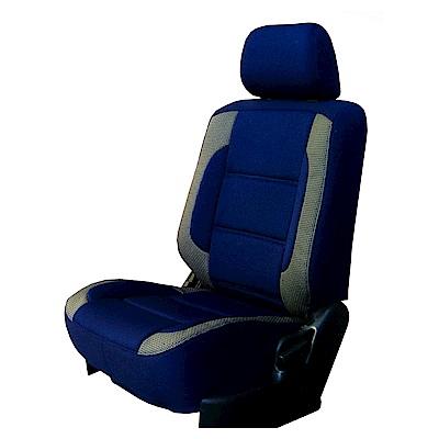 【葵花】量身訂做-汽車椅套-日式合成皮-賽車展翅配色-休旅車-6-8人座款1+2+3排