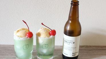 無印良品「漂浮蘇打水」正夯!自製可愛飲品,享受居家午茶時光