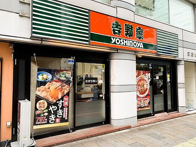現時於日本全國約1,200間店舖可享用「特撰Sukiyaki重」,總共供應約50萬份,大家要先食為快呀。(互聯網)