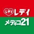 メディコ21