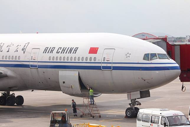 France's government on Monday started restricting Chinese airlines to one passenger flight to France per week, saying it was acting in response to restrictions imposed by Beijing on French carriers flying to China.