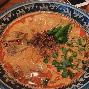龍神麺のundefinedに実際訪問訪問したユーザーunknownさんが新しく投稿した新着口コミの写真