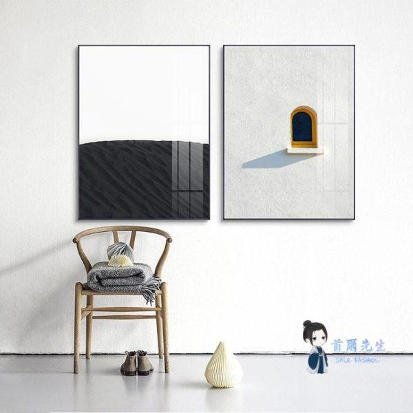 壁畫 攝影極簡裝飾畫客廳沙發背景北歐樣板房壁畫點線面構成 藝術小眾T 多色