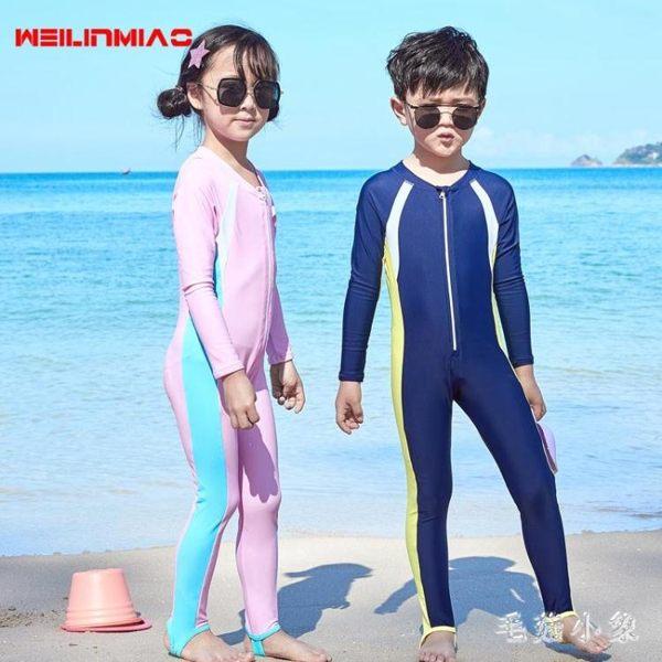 兒童泳衣女防曬女童連體長袖泳裝男童泳褲潛水衣中大童浮潛衣