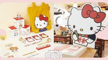 Hello Kitty進駐台南林百貨!復古角落偷藏可愛凱蒂貓,限定商品粉絲必搶!
