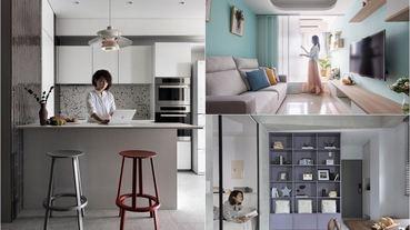 在大更衣室、中島吧台享受獨處!向 7 款小坪數單身女子公寓學過生活