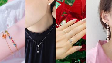 千元入手女生愛牌!Swarovski、APM、Agete...11款情人節或犒賞自用珠寶品牌推薦!