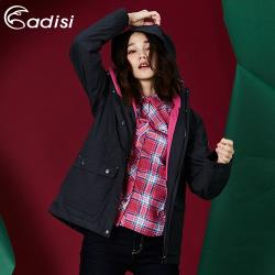 ADISI 女單件式防水透氣保暖外套(可拆帽) AJ1721036 (S-3XL)