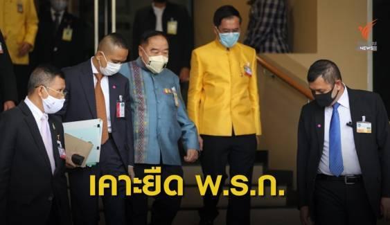 คาด ครม.อนุมัติยืด พ.ร.ก.ฉุกเฉิน 1 เดือน-แผนฟื้นฟูการบินไทย