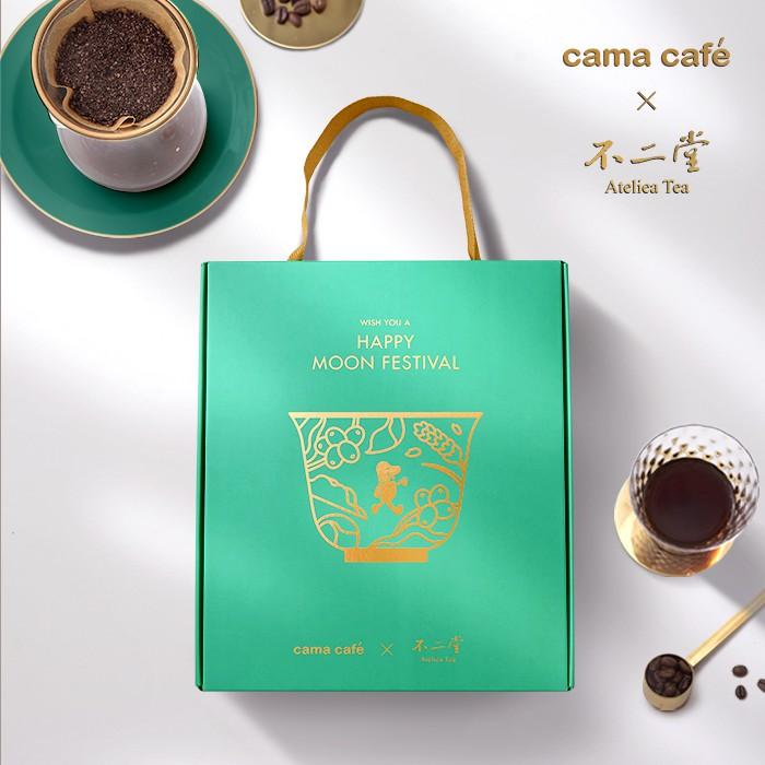 【cama x 不二堂】限量聯名中秋禮盒