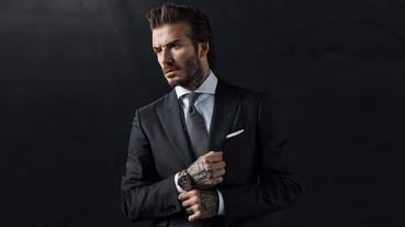 貝克漢代言手錶廣告曝光 這品牌你不可不認識!