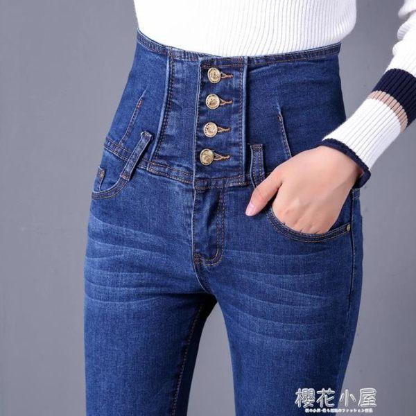2019春季新款高腰牛仔褲女長褲彈力緊身收腹超高腰小腳褲鉛筆褲潮