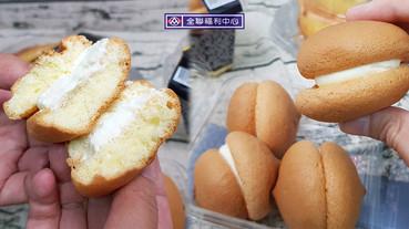 全聯We Sweet起司聯合國第二波!日本奈良空氣蛋糕搭上澳洲乳酪,蓬鬆爆餡讓人上癮~