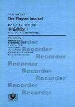 小叮噹的店- 木笛譜/直笛譜 M8002.凡艾克:木笛曲集(2)世界文物出版