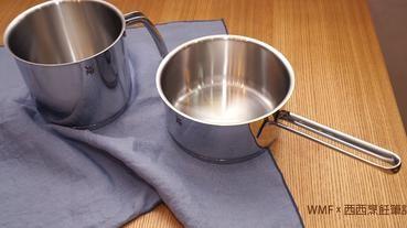 [夏日食譜] 用我最愛的德國WMF鍋具來烹調! 蒜味蛤蠣義大利麵、牛肉烏龍麵、日式昆布高湯!