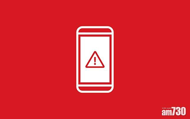 iOS 14被泄密 竟關中國事?