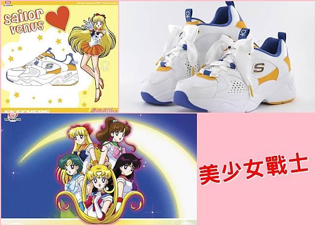 Sailor Venus款式用上天空藍和陽光金。(互聯網)