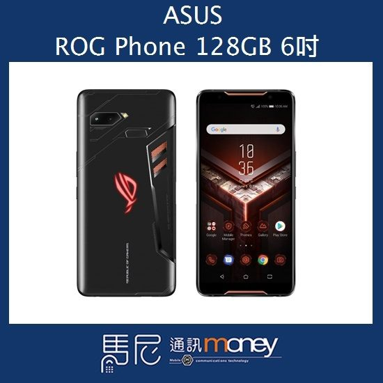 4G+4G雙卡雙待n8GB RAM/128GB ROMn指紋辨識nUSB 3.1 Type-C規格