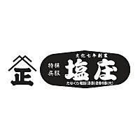 特撰呉服 塩庄