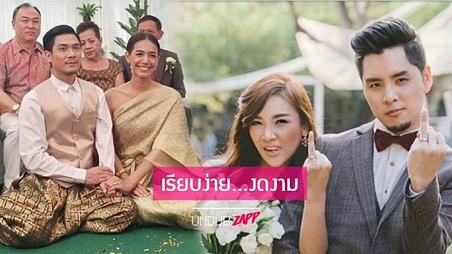 ไม่เอิกเกริก 5 คู่รักจดทะเบียนสมรส จัดงานแต่งเรียบง่าย #สุขทุกองค์ประกอบ