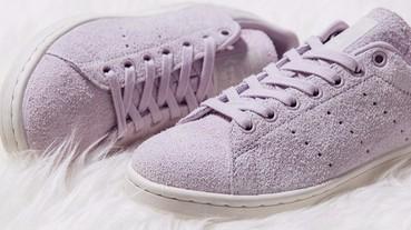 Pastel 球鞋不嫌多!adidas Originals Stan Smith 推出春日新配色,馬卡龍紫美到哭!