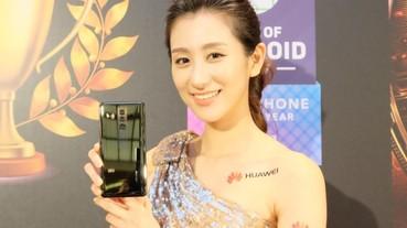 Huawei Mate 10 Pro 銀鑽灰新色上市,Porsche Design 版限量開放預購