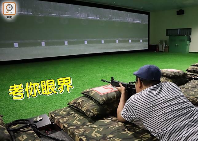「后麟步槍模擬射擊館」雖非真槍實彈,但親身試過「射擊」後感覺原來極迫真。(劉達衡攝)