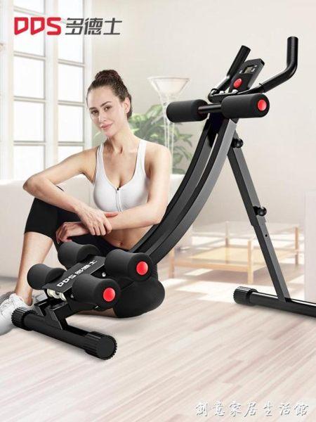 美腰機收腹機 家用 健身器瘦腰機過山車美腰肌腹肌健腹器健身器材WD 創意家居生活館