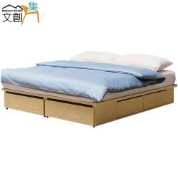 文創集 波利爾 實用型5尺雙人六抽屜床底(不含床墊)