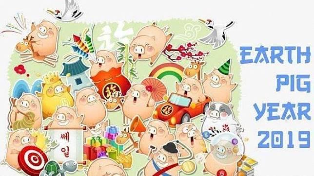 53+ Gambar Shio Babi Paling Keren