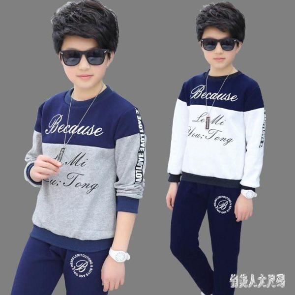 男童套裝新款兒童學生裝秋款衛衣男孩秋季帥氣洋氣運動休閒裝潮