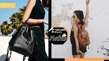 時尚女生一定要有的單品!氣質皮革背包令你挑皮活潑的一面都表現出來~