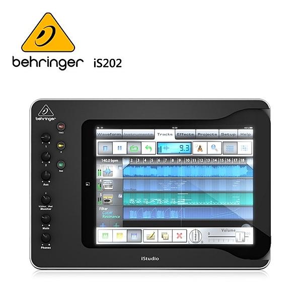 ◆可調節耳機輸出和直接監聽控制 ◆獨立的視頻輸出,可將iPad連接到電視和投影儀